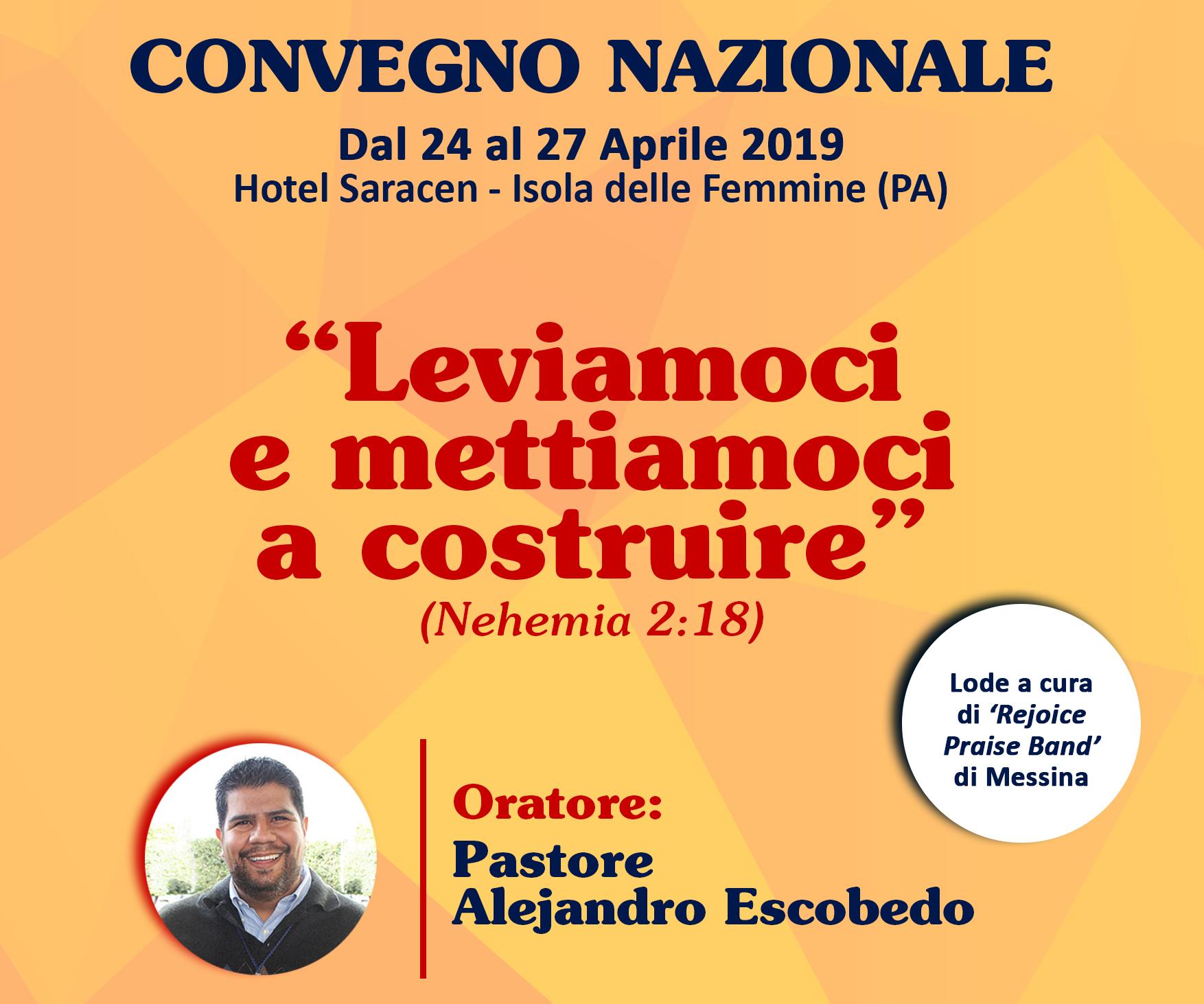 Prossimamente… Convegno Nazionale ELIM – Dal 24 al 27 APRILE 2019, Hotel Saracen, Palermo
